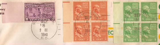 Hortizontal Electric Eye Tagged Stamps