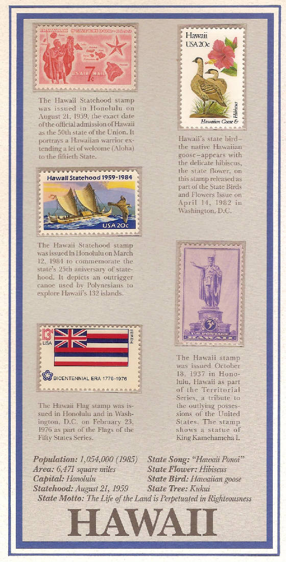 Stamps/hawaii.jpg